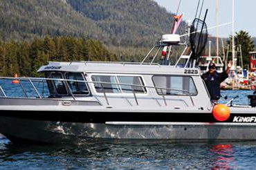 Kingfisher 2825 Offshore KF Weekender